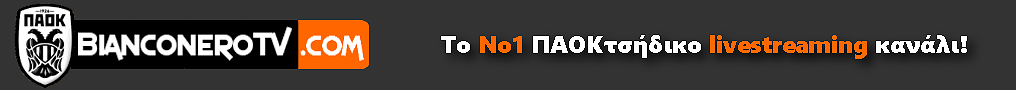 BianconeroTV.com