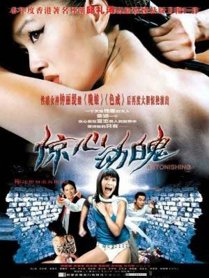Kinh Tâm Động Hồn - Astonishing (2004)