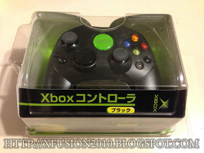 Classic Style Japanese XBOX S-Type Controller