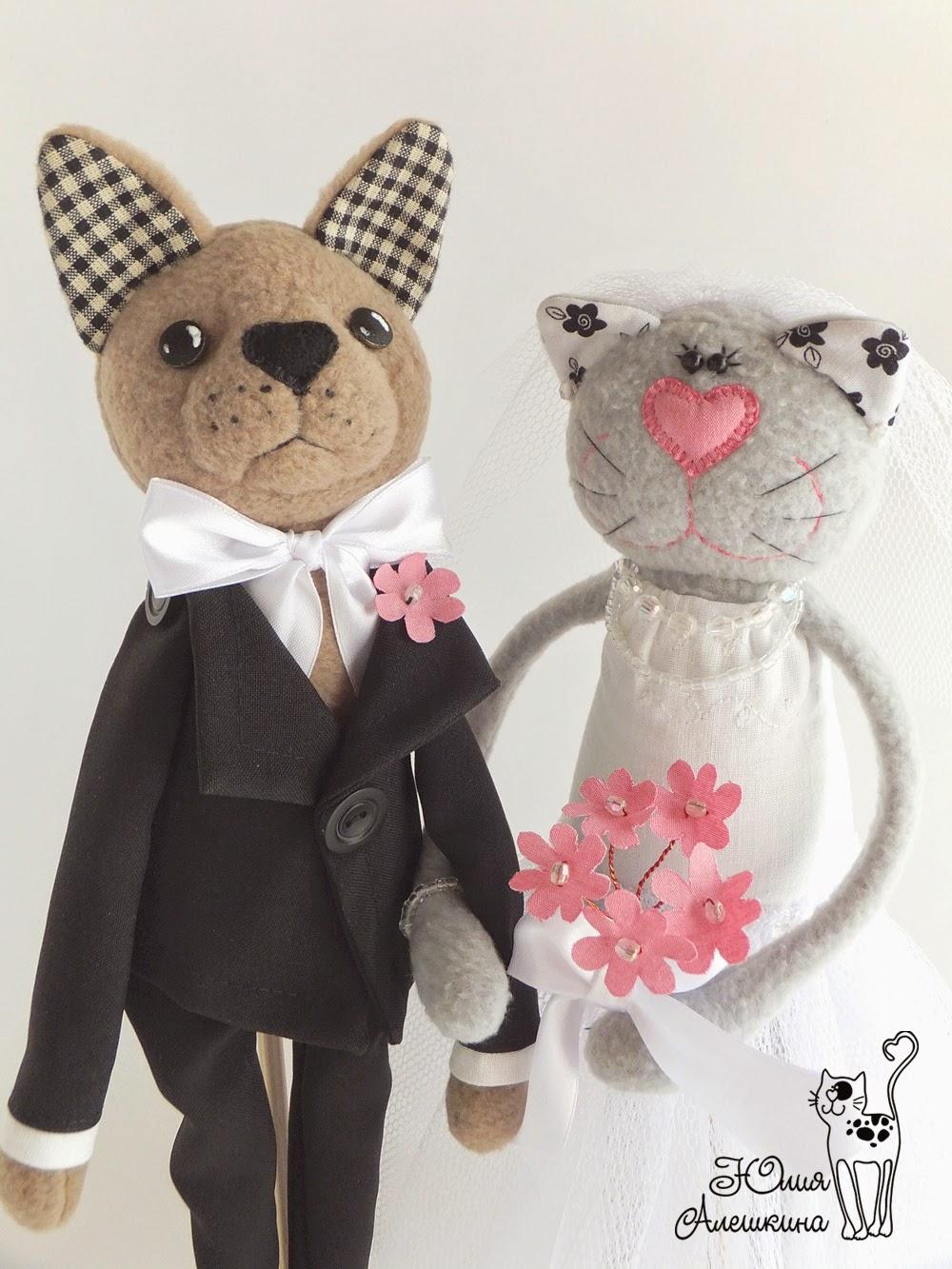 Свадебные игрушки
