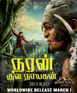 Jack the Giant Slayer 2013 Tamil Dubbed Movie
