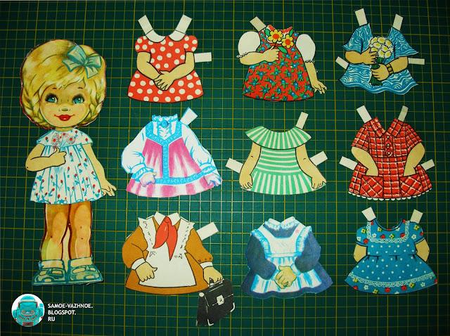 Бумажные куклы СССР Подруги подружки советские старые из детства сестры сёстры девочки