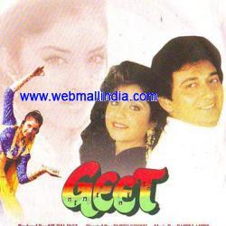 Geet Wiki