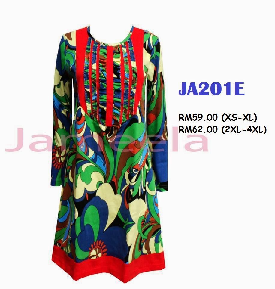 T-shirt-Muslimah-Jameela-JA201E