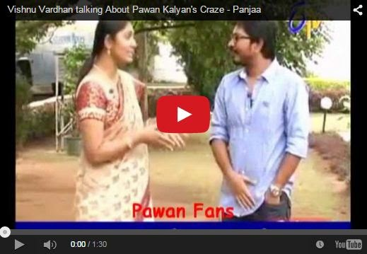 Vishnu Vardhan talking About Pawan Kalyan's Craze