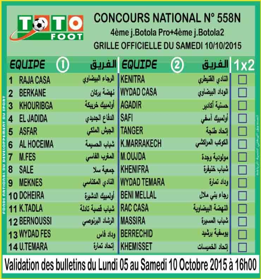 TOTO FOOT COUNCOURS NATIONAL N 558N