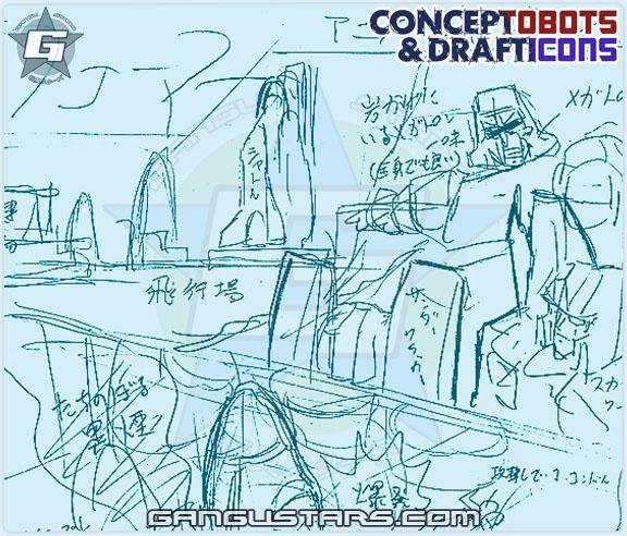 Decepticons Megatron Studio OX Transformers design sketch art スタジオOX トランスフォーマー タカラ