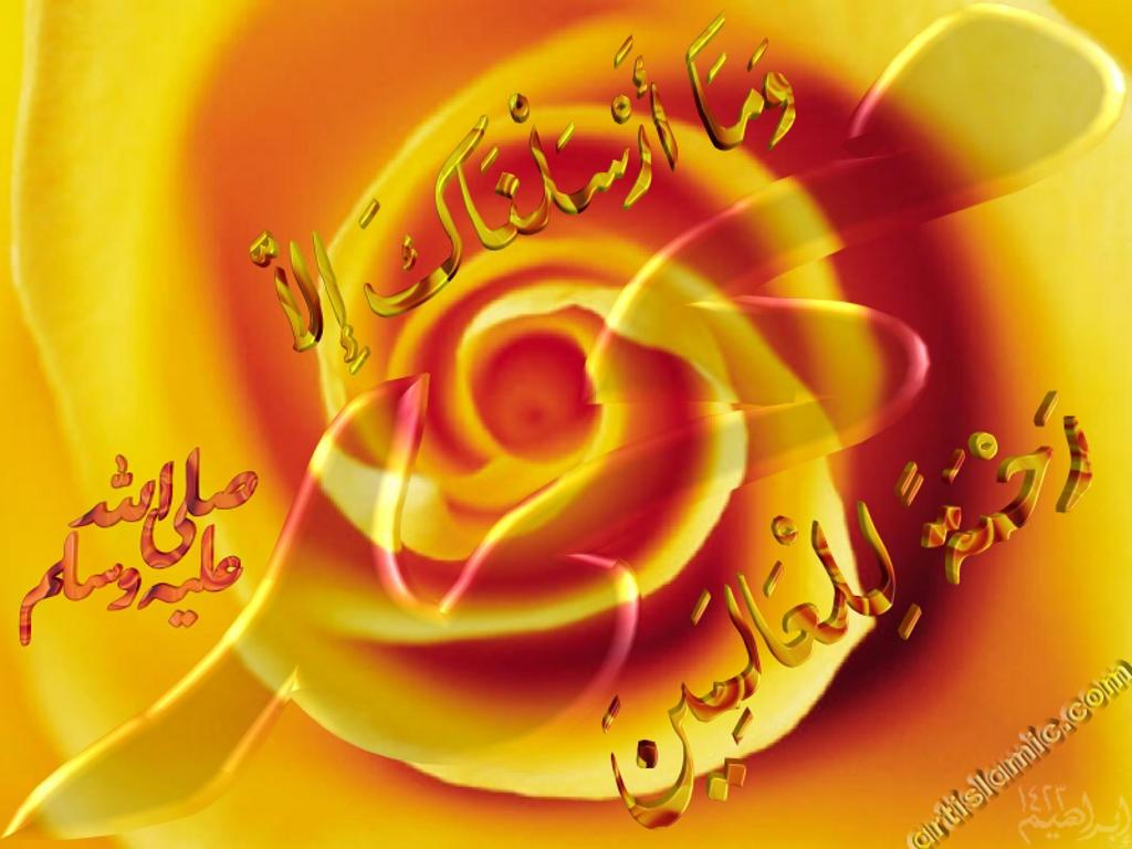 Koleksi Ebook Islam Gratis | Widodo Sarono eBook