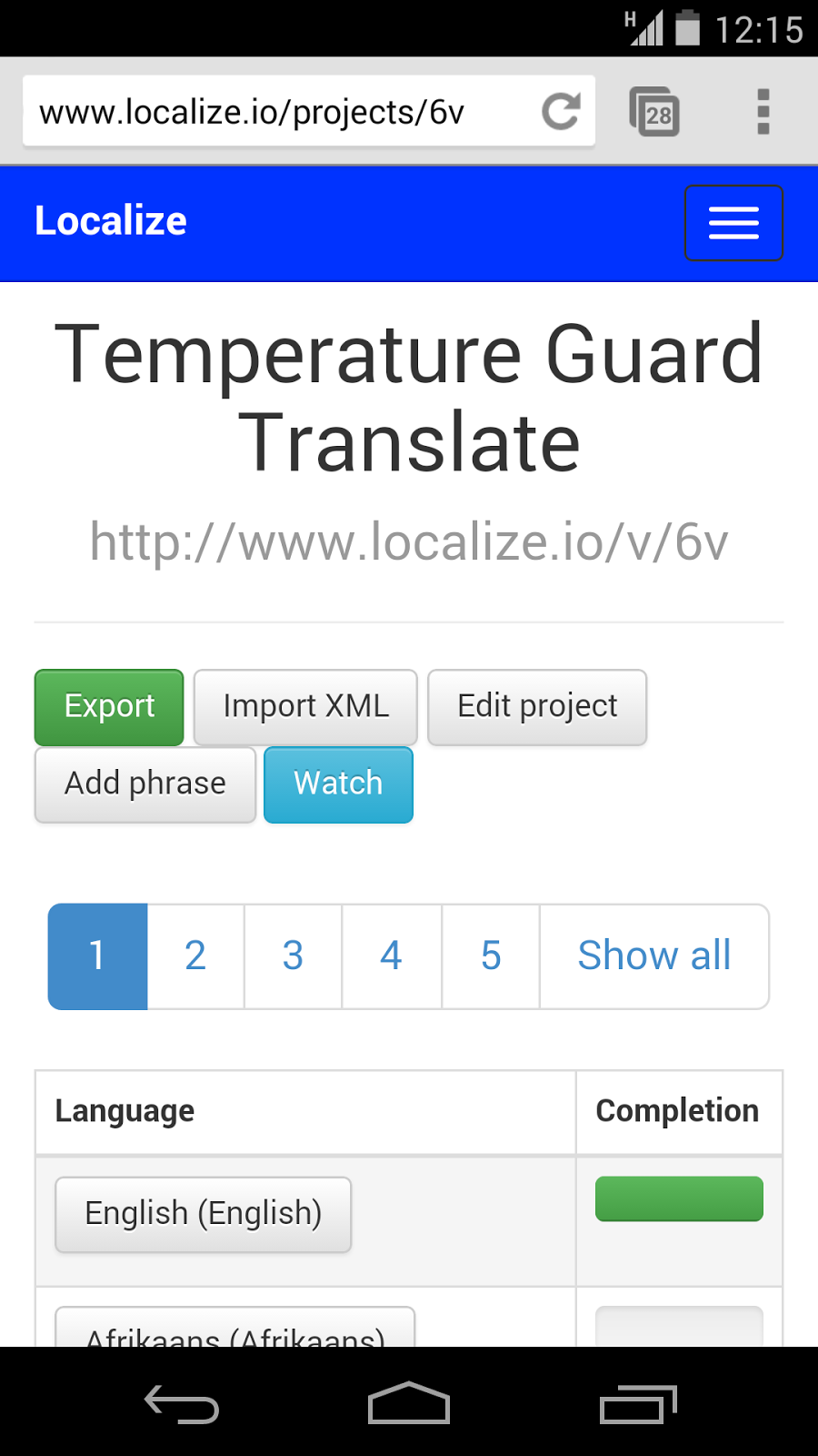 temperature guard translate