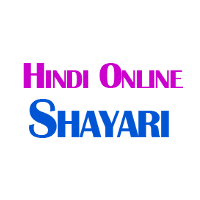 Hindi Online Shayari, Funny Shayari, Punjabi Love Shayari - Whatsapp Status in Hindi