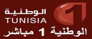 Al Watania 1 en direct