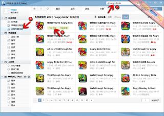 Ios 9 jailbreaksiz oyun yükleme - Mobil personel takip