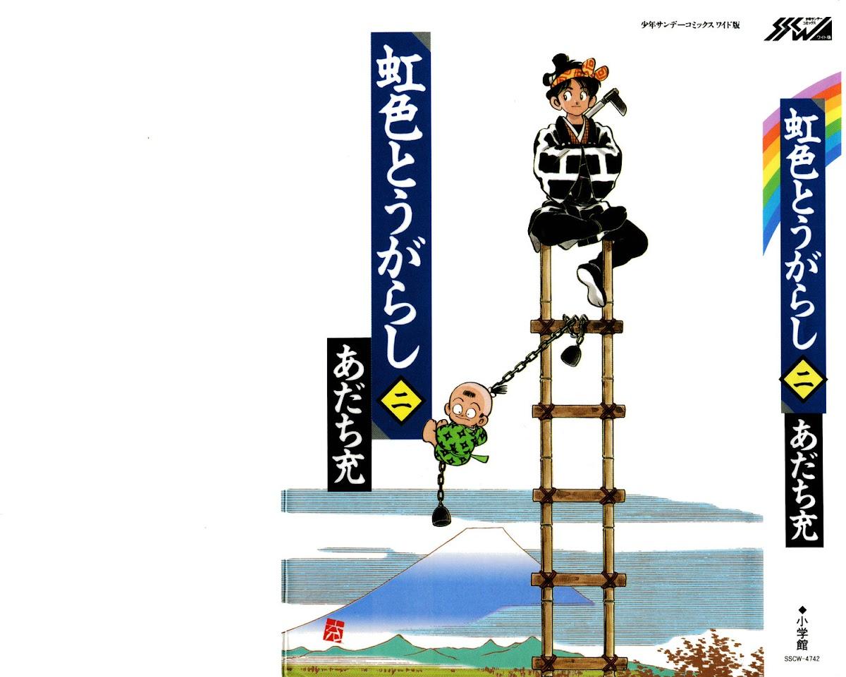 Nijiiro Togarashi - Ớt Bảy Màu chap 18 - Trang 1