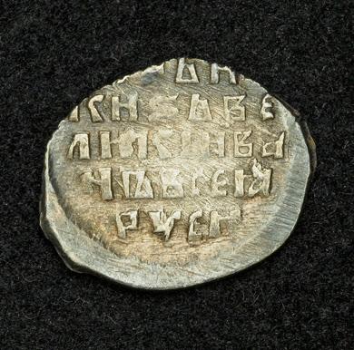 Russian Silver kopek coin