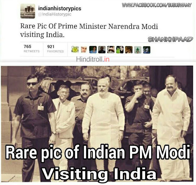 Narendra Modi In India Very Funny Picture