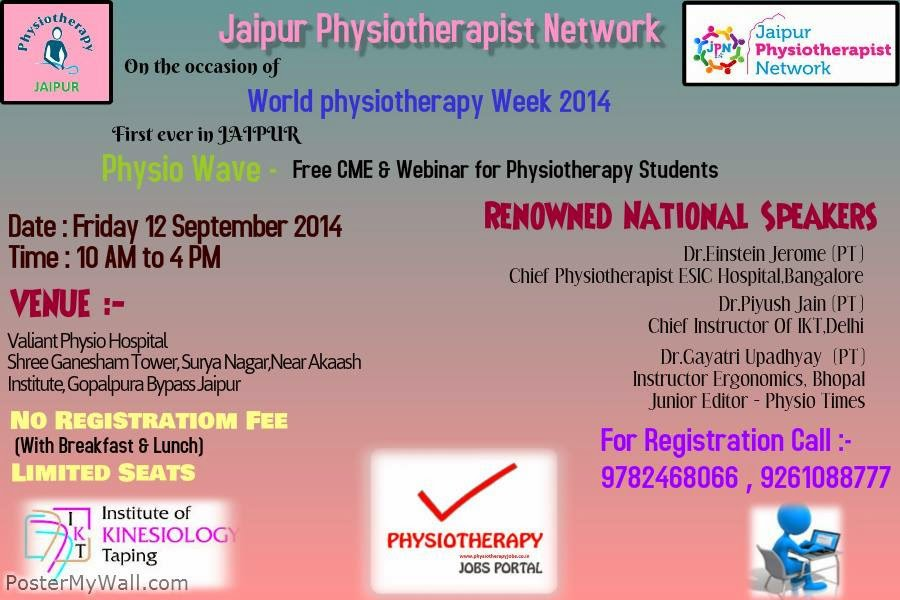 physiotherapy jobs  september 2014