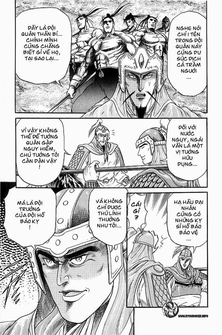 Chú Bé Rồng - Ryuuroden chap 8 - Trang 38