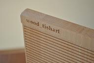 Наши деревянные доски для биговки