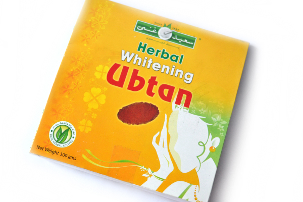 Saeed Ghani's Skincare Herbal whitening  Ubtan