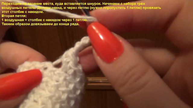 Вязание пинеток для начинающих. Crochet - booties step-by-step