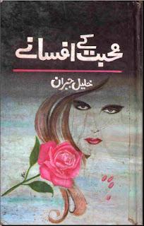 Mohabbat Ke Afsanay By Khalil Jibran Free Urdu Afsana Book Read Online
