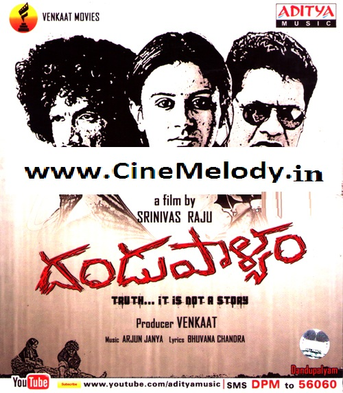 Dandupalyam Telugu Mp3 Songs Free  Download -2012