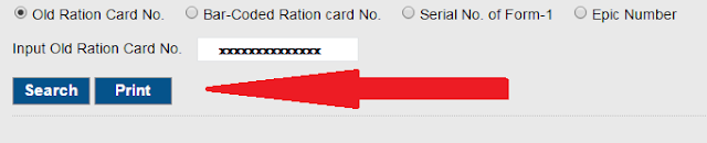 Check_details_of _Gujarat_Ration_card
