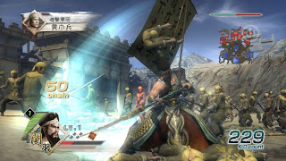 Free Download Dynasty Warriors 6 PC Game RIP