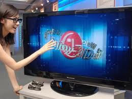 tv lcd merk lg terbaru 2011
