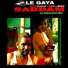 Watch Le Gaya Saddam (2012) Hindi Movie Online