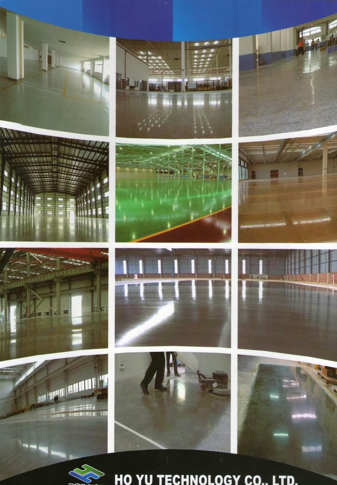 工業硬化地坪工程(水泥本色)