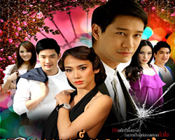 [ Movies ] Snam Sne Knong Besdong - Khmer Movies, Thai - Khmer, Series Movies