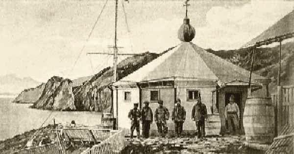 El Faro del Fin del Mundo de Julio Verne