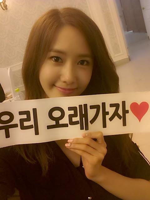 [Picture] 130615 Yoona UFO Profile Pic