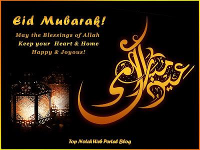 eid-mubarak-greetings-cards