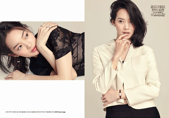 Shin Min A Stone Henge Pictorial marie claire yang min a O& Entertainment enjoy korea hui actress model