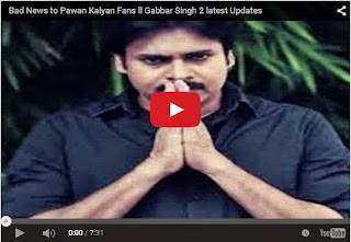 Bad News to Pawan Kalyan Fans l Gabbar Singh 2 latest Updates | Telugu Latest News | HD Videos