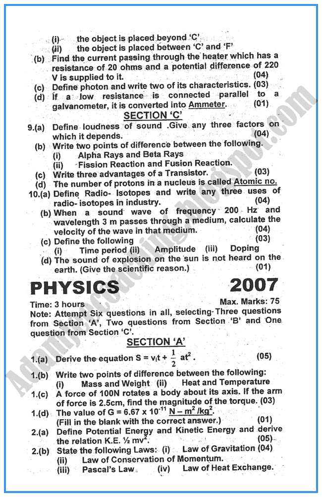 physics-2007-past-year-paper-class-x