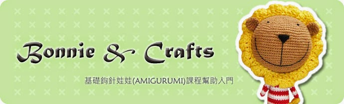 Bonnie & Crafts(手作)