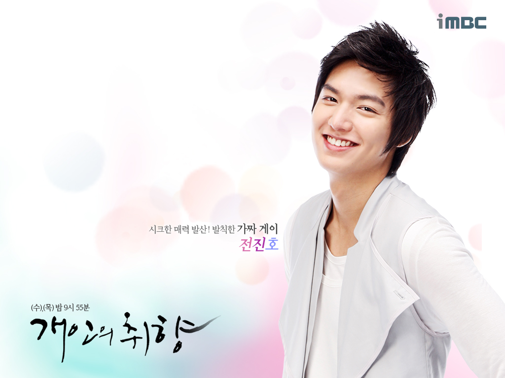 http://4.bp.blogspot.com/-O7HSp325oAY/Ti1YsdT_ZbI/AAAAAAAABIE/V1IFV4z3ny4/s1600/Lee-min-ho-wallpaper-pictures-gambar-images-7.jpg