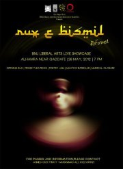 Rux-e-Bismil, Concert in Alhamra Lahore, Live performance by Beachonhouse National University students, concert in lahore, events in lahore, bnu, The Maya tree