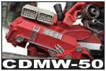 建設兵団強化装備 CDMW-50