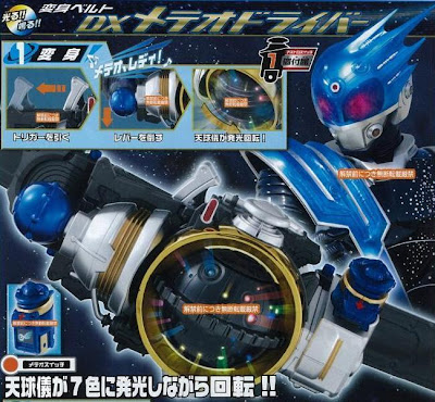 Kamen Rider Metoer Revealed!