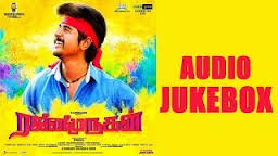Rajinimurugan 2015 Full Songs Mp3 Jukebox Vevo With Lyrics HD Watch Online Free Download