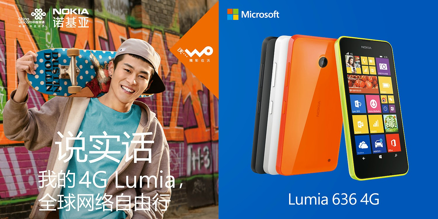 Nokia Lumia 636 4G - China