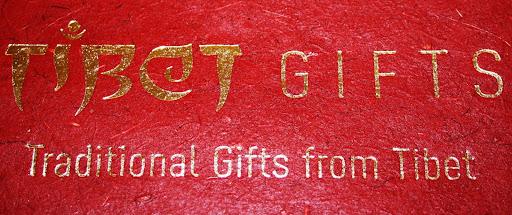 Tibet Gifts
