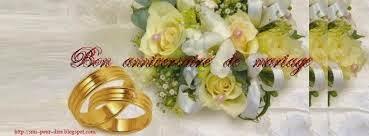 SMS anniversaire de mariage gratuit