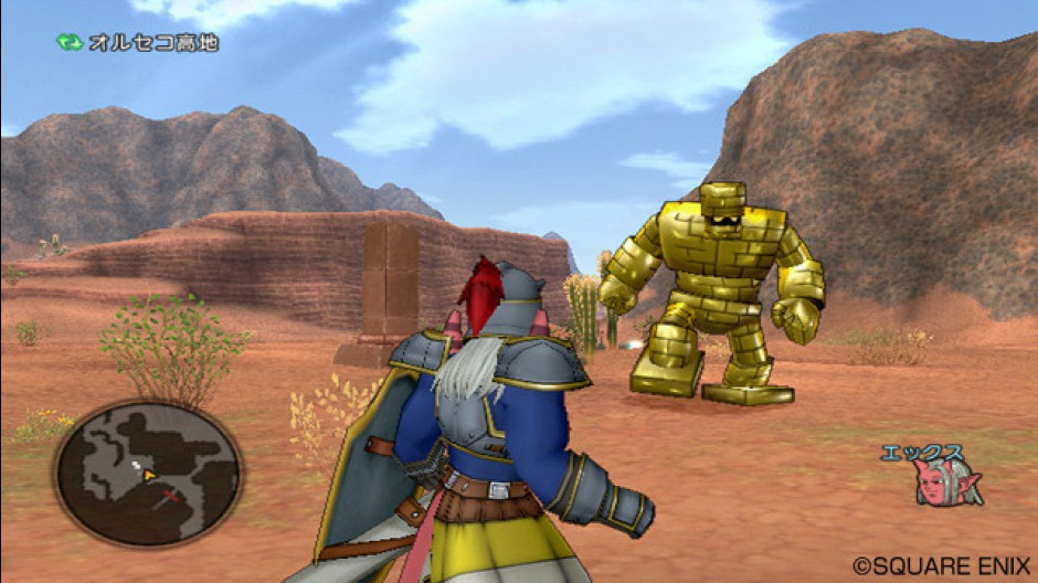 games like dragon quest 8