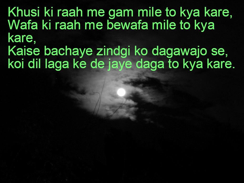 Pyar Bhari Shayari Images   SMS Ki Duniya