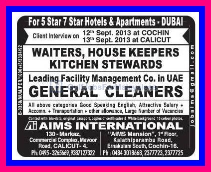 Vacancies In 7 Star Hotel Dubai America Uk Usa
